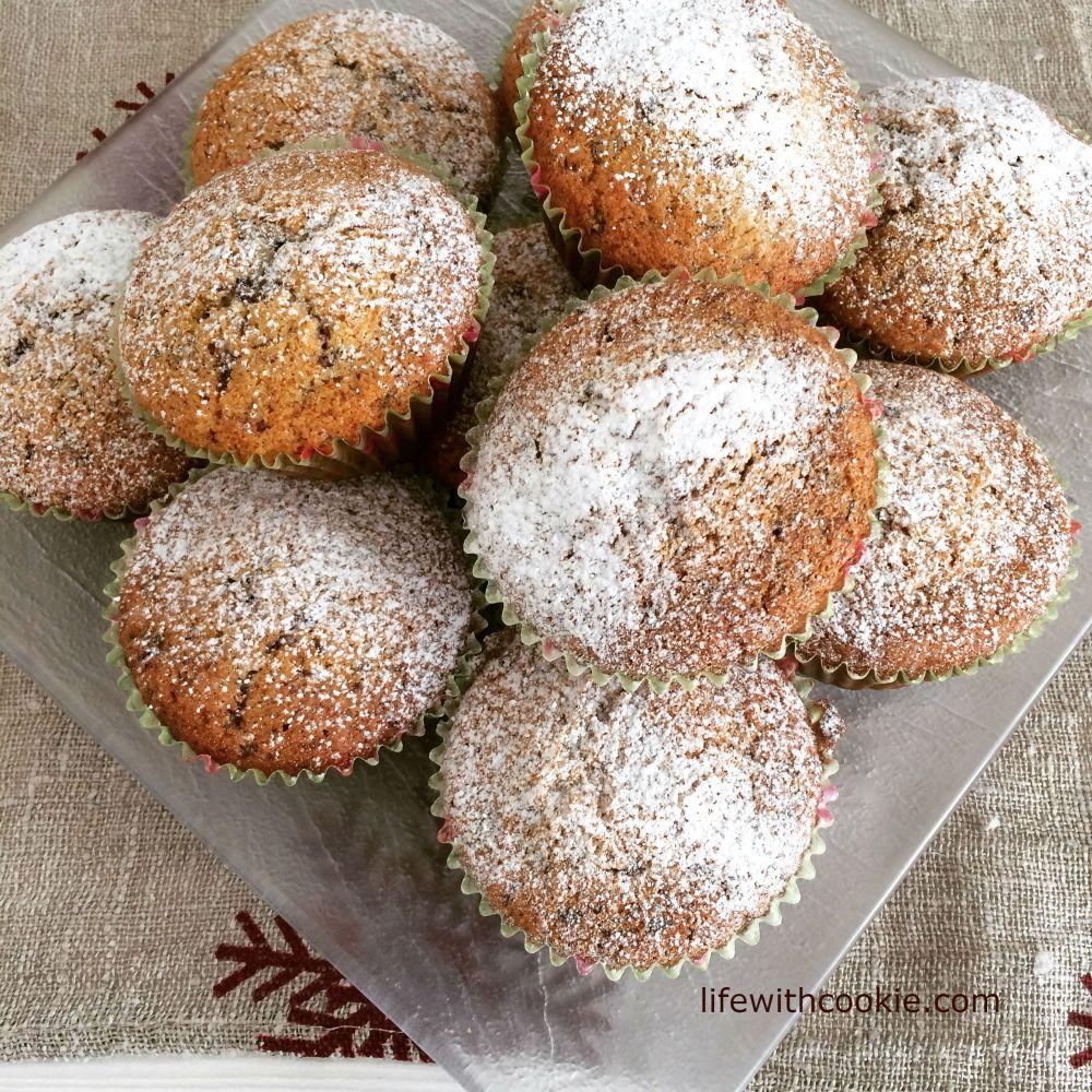 muffini s medom, muffini s vrhnjem, jednostavni muffini